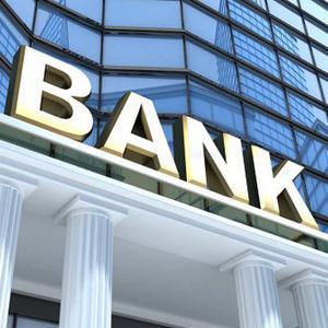 Банки Шаркана