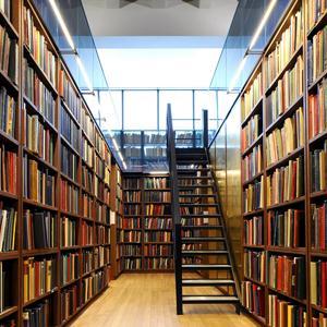 Библиотеки Шаркана