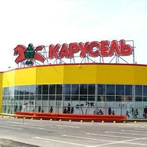 Гипермаркеты Шаркана