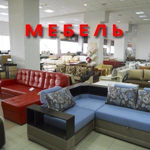 Магазины мебели Шаркана