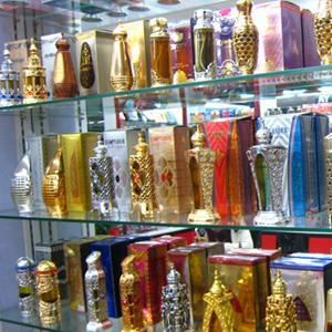 Парфюмерные магазины Шаркана
