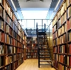 Библиотеки в Шаркане