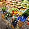 Магазины продуктов в Шаркане
