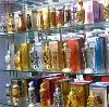 Парфюмерные магазины в Шаркане