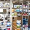Строительные магазины в Шаркане