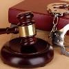 Суды в Шаркане