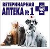 Ветеринарные аптеки в Шаркане
