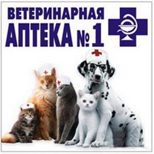 Ветеринарные аптеки Шаркана